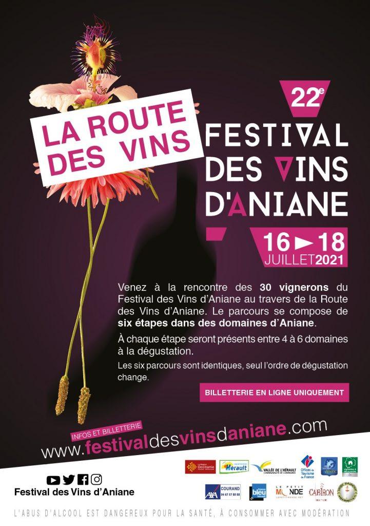Festival des vins d'Aniane le 16, 17, 18 juillet 2021 : Je serai présente au CHATEAU CAPION... 2